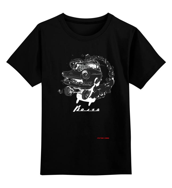 Printio Детская футболка классическая унисекс Волга 21