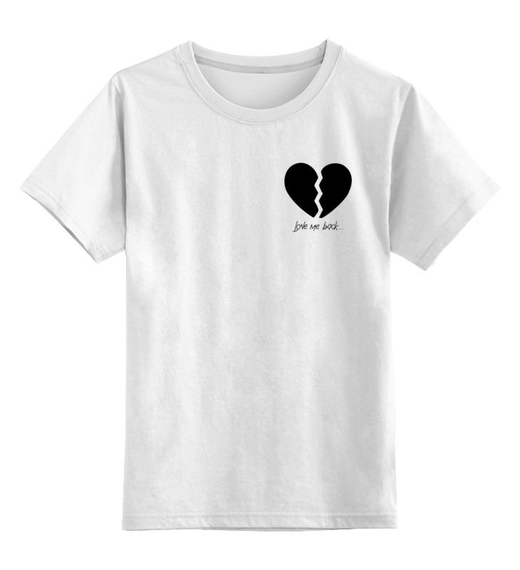 Printio Детская футболка классическая унисекс Худи с сердцем как у пейтона мурмайера