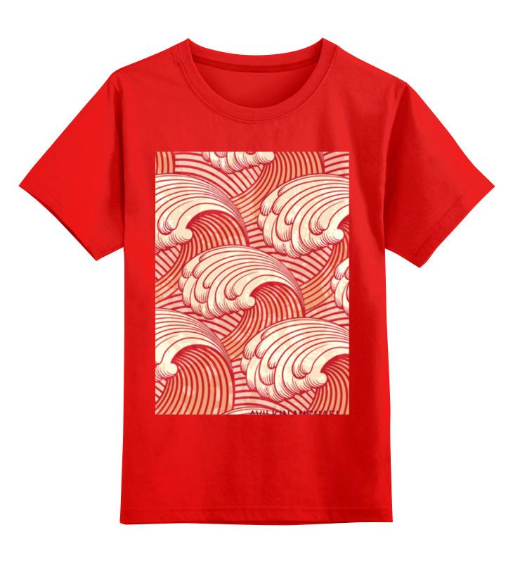 Printio Детская футболка классическая унисекс Абстрактные волны