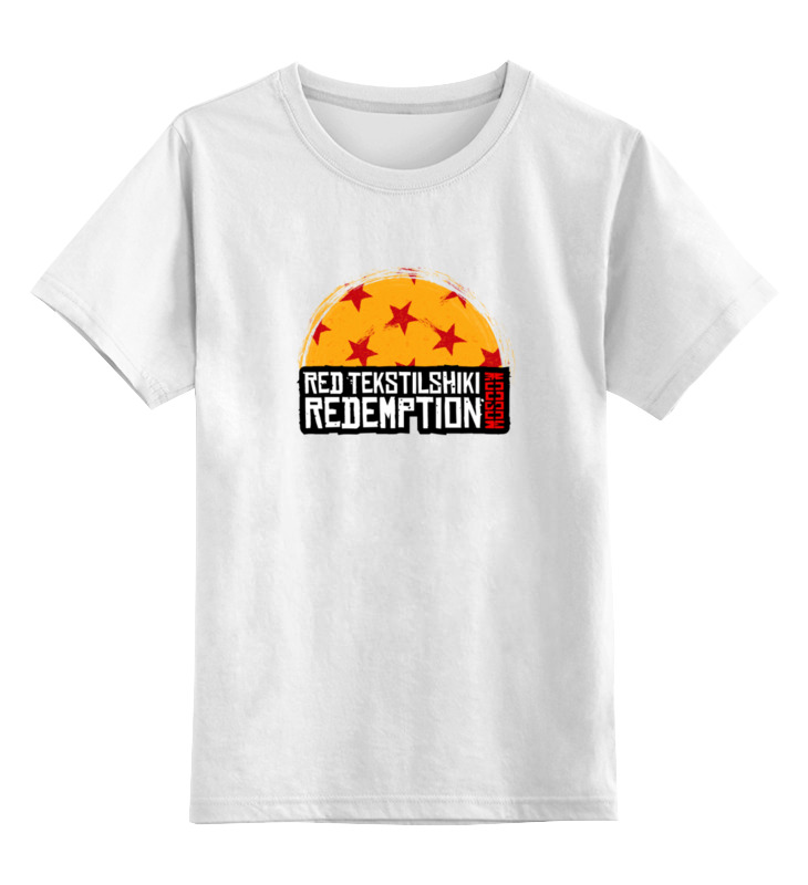 Printio Детская футболка классическая унисекс Red tekstilshiki moscow redemption