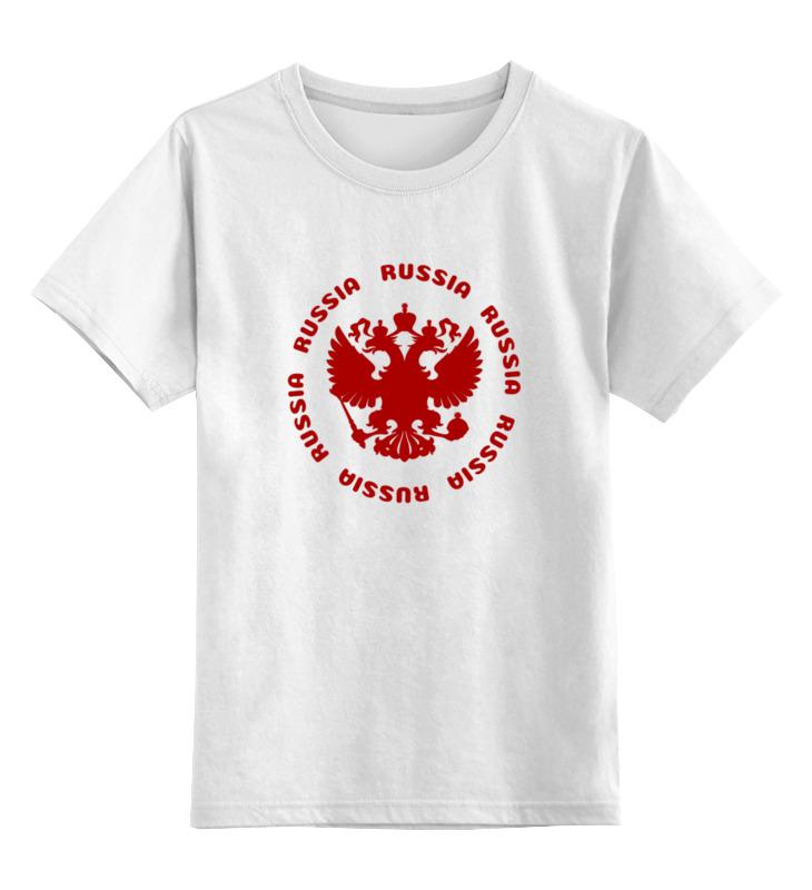 Printio Детская футболка классическая унисекс Россия printio детская футболка классическая унисекс россия царская