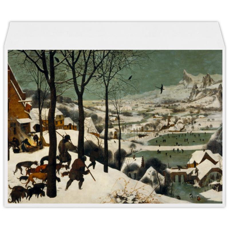 Printio Конверт большой С4 Охотники на снегу (питер брейгель старший) printio пазл 43 5×31 4 см 408 элементов охотники на снегу питер брейгель старший