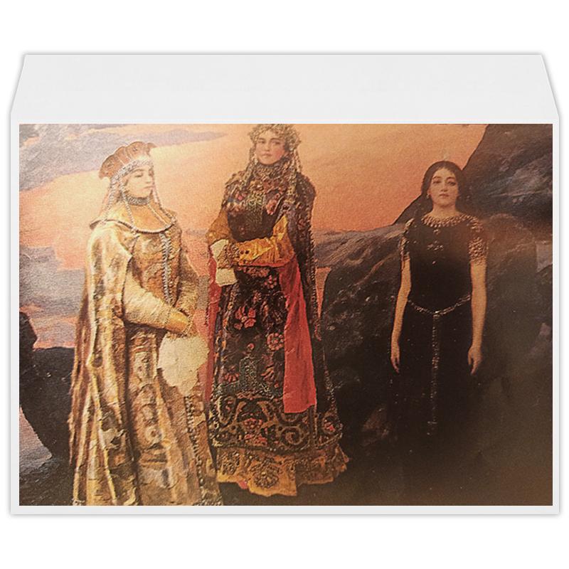 Printio Конверт большой С4 Три царевны подземного царства.