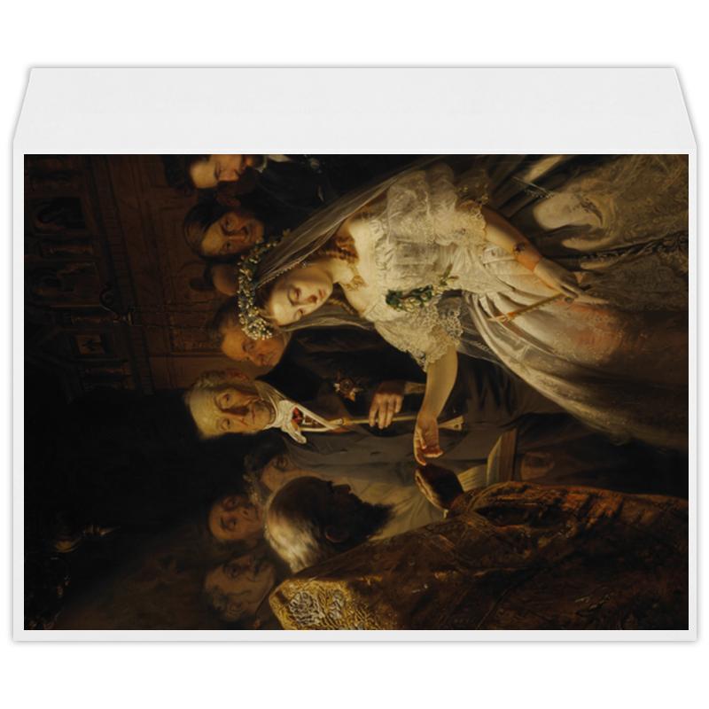 printio блокнот неравный брак картина пукирева Printio Конверт большой С4 Неравный брак (картина пукирева)
