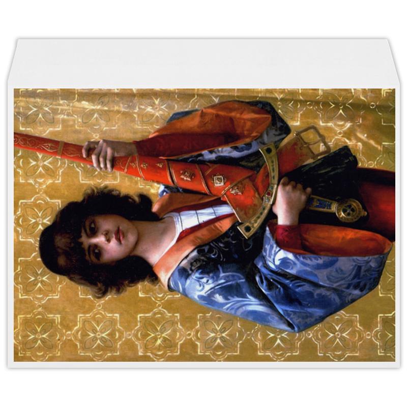 printio конверт средний с5 паж картина кабанеля Printio Конверт большой С4 Паж (картина кабанеля)