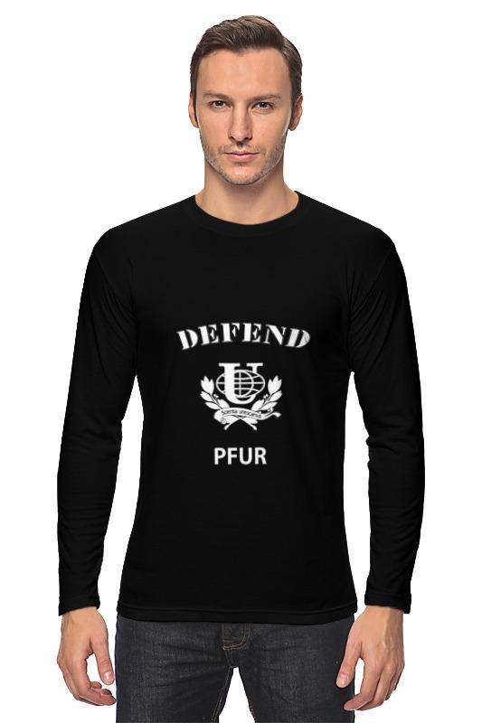 Printio Лонгслив Defend pfur
