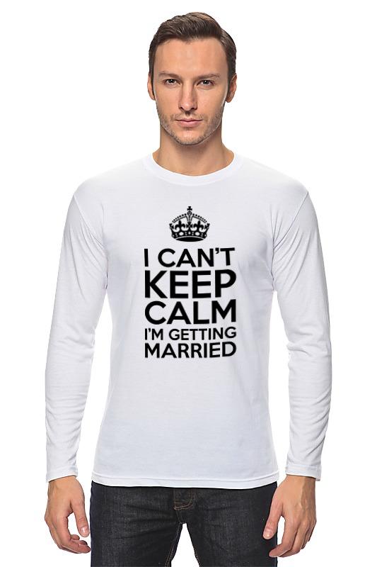 Printio Лонгслив I cant keep calm i am getting married printio лонгслив i am