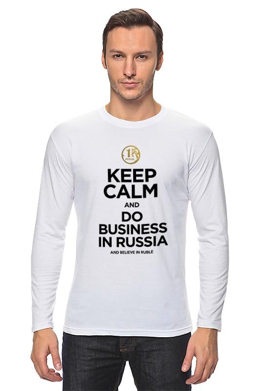Printio Лонгслив Keep calm by kkaravaev.ru printio keep calm by kkaravaev ru