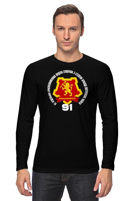 Printio Лонгслив 91 отдельная бригада вв мвд красноярск
