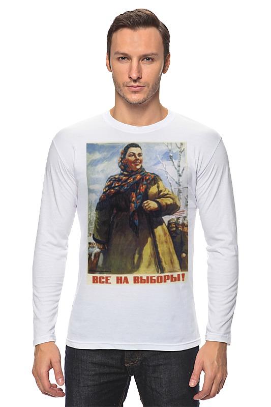 Printio Лонгслив Советский плакат, 1947 г.