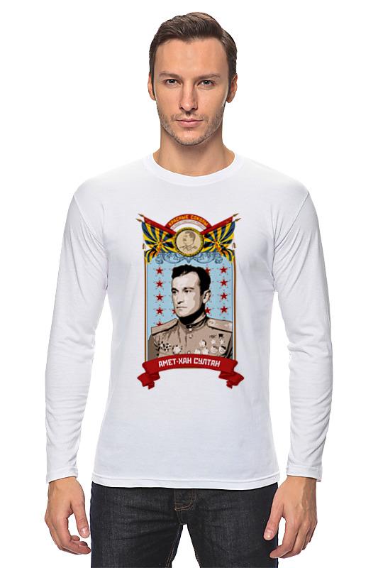 Printio Лонгслив Амет-хан султан