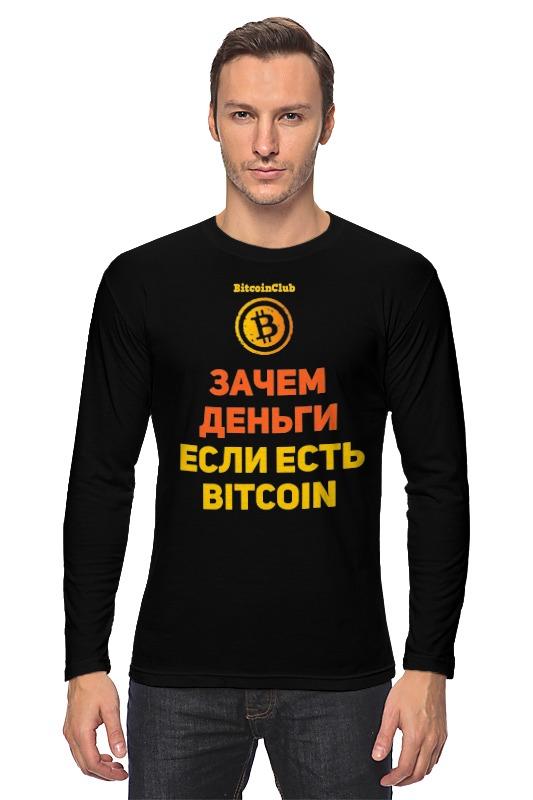 Printio Лонгслив Bitcoin club collection - satoshi nakamoto