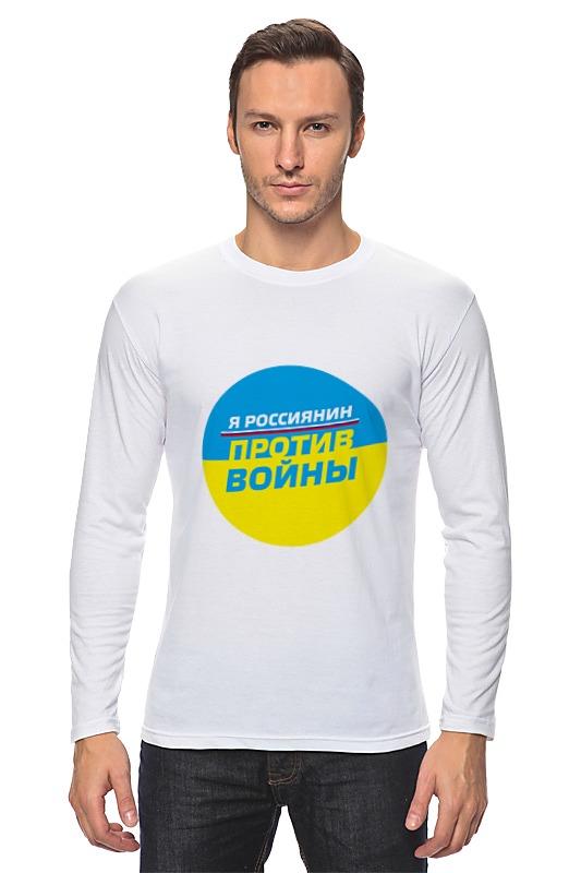 Printio Лонгслив Нет - войне на украине