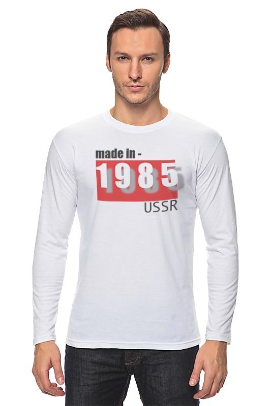 футболка wearcraft premium printio сделан в ссср 1985 Printio Лонгслив Сделан в ссср 1985