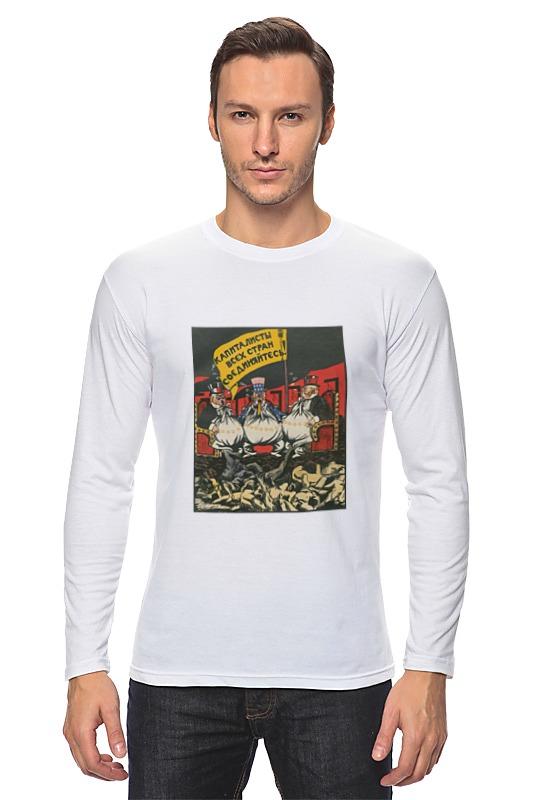 Printio Лонгслив Советский плакат, 1920-х г. (в. дени) printio лонгслив советский плакат 1920 х г