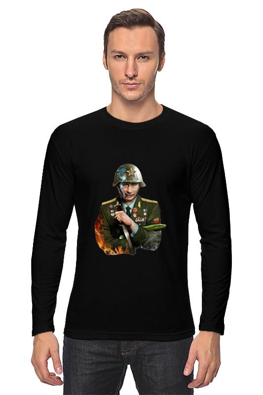 Printio Лонгслив Путин солдат