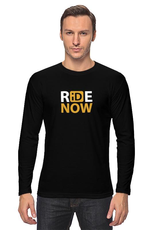 Printio Лонгслив Ride-now. для любителей активных видов спорта!