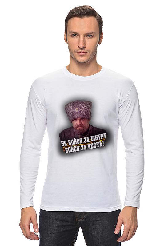 Printio Лонгслив Алексей мозговой2