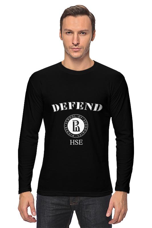 Printio Лонгслив Defend hse