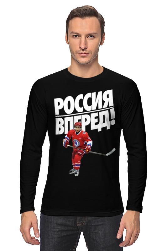 Printio Лонгслив Россия вперед! чм по хоккею 2016 недорого