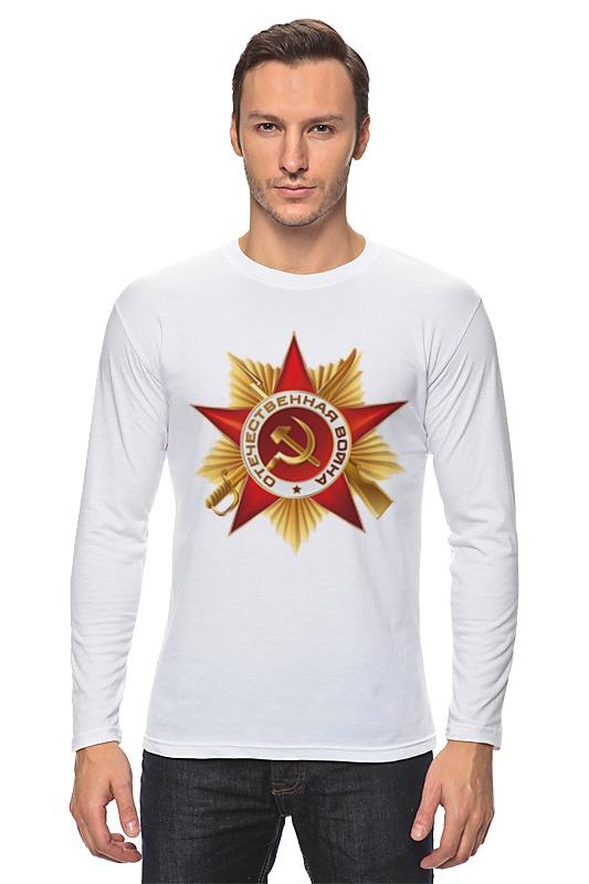 Printio Лонгслив Орден отечественной войны