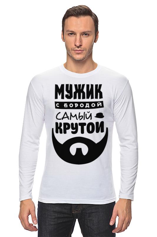 Printio Лонгслив Мужик с бородой