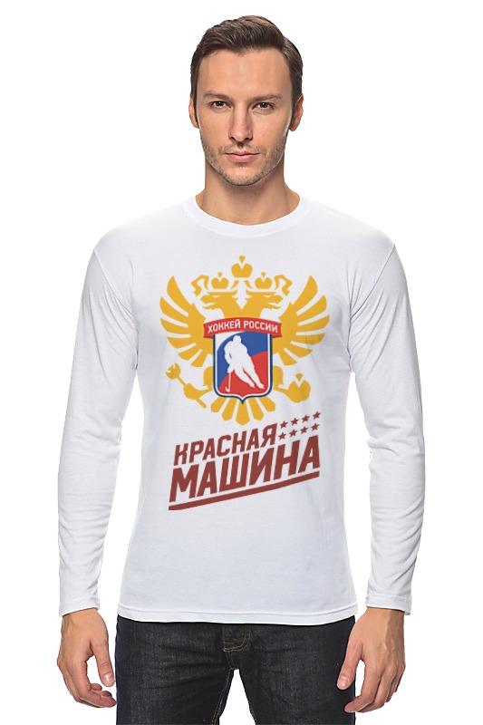 Printio Лонгслив Красная машина - хоккей россии