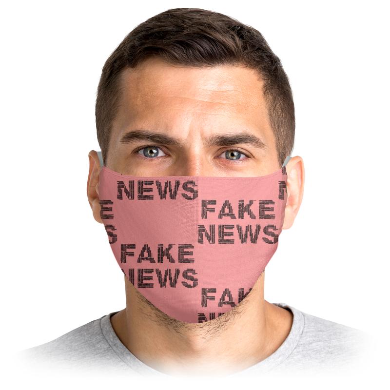 Printio Маска лицевая Фейковые новости