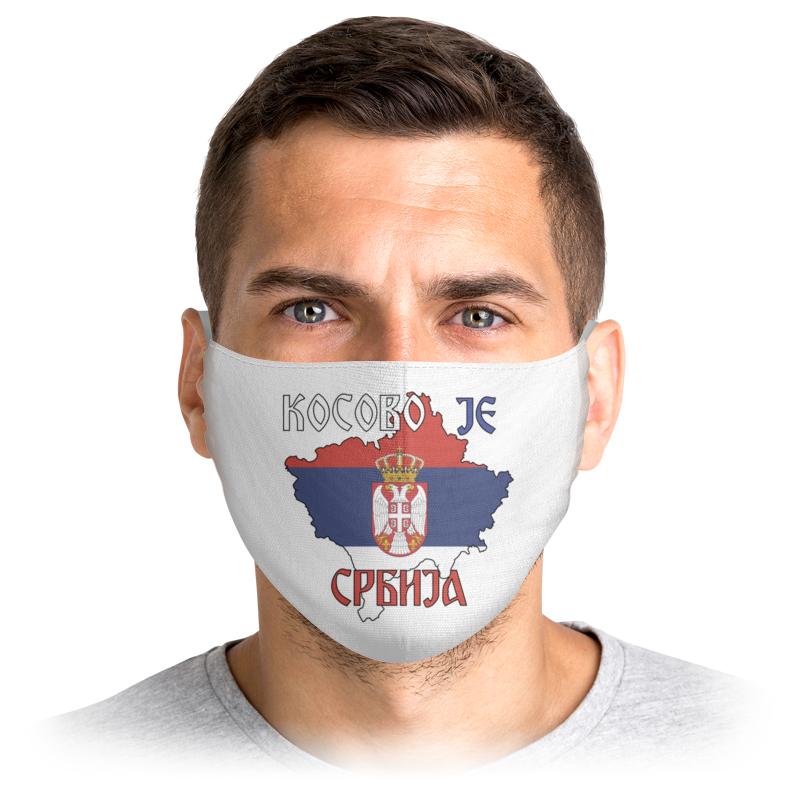 Printio Маска лицевая Косово - сербия