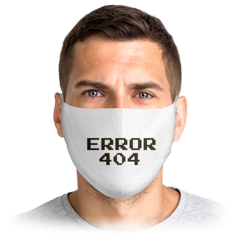 Printio Маска лицевая Ошибка 404