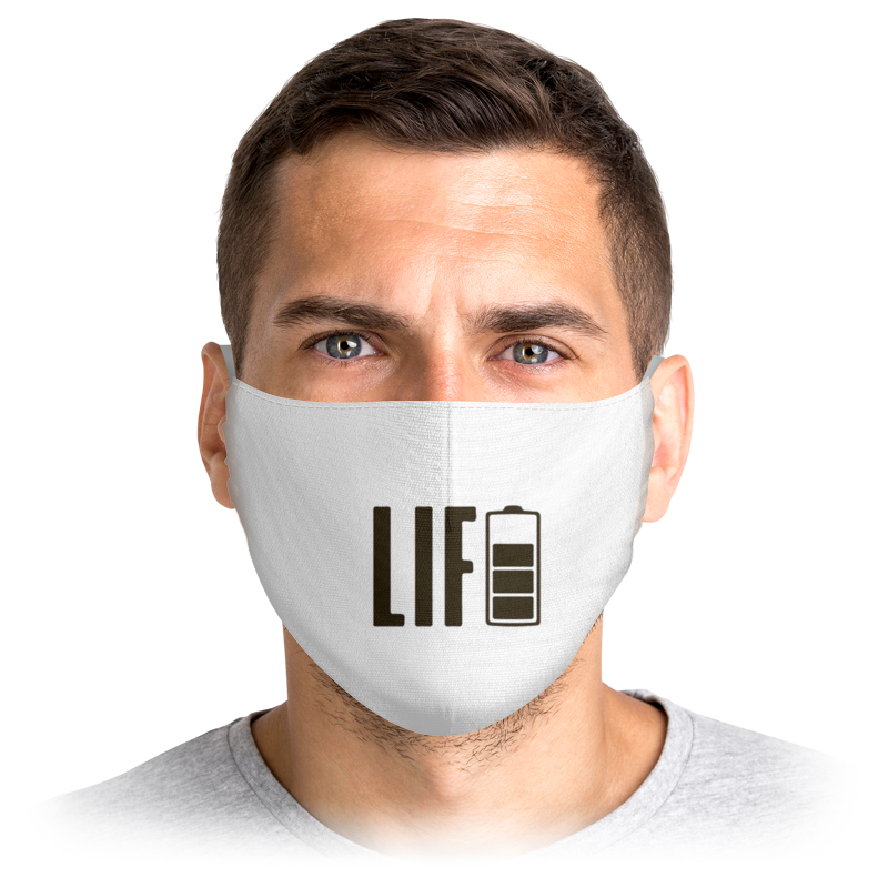 Printio Маска лицевая Life на зарядке printio маска лицевая смотри на меня
