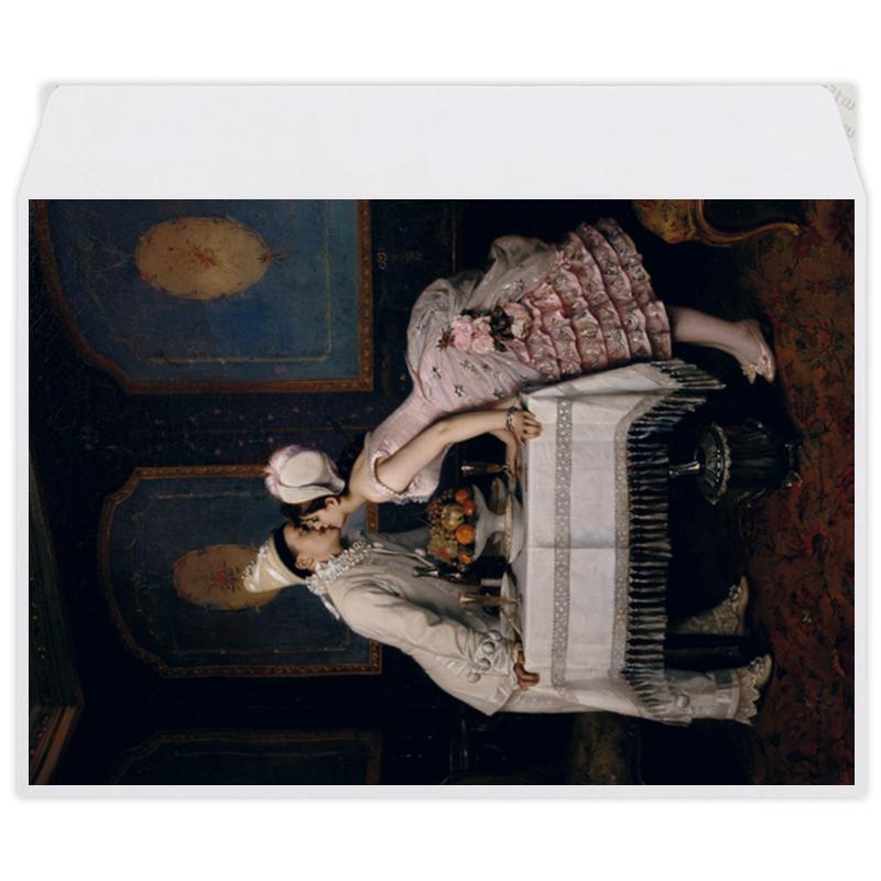 printio конверт средний с5 паж картина кабанеля Printio Конверт средний С5 Поцелуй (картина огюста тульмуша)
