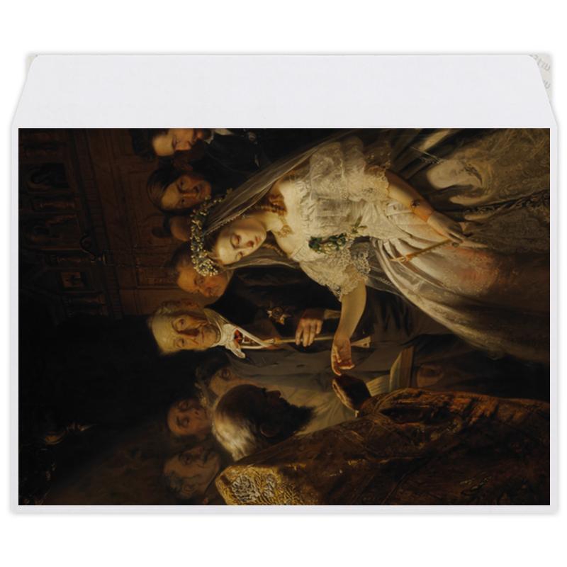 printio блокнот неравный брак картина пукирева Printio Конверт средний С5 Неравный брак (картина пукирева)