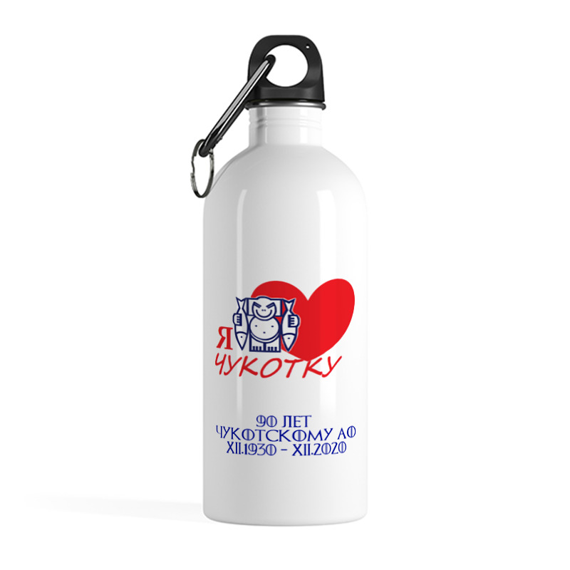 Фото - Printio Бутылка металлическая 500 мл Чукотке - 90! printio бутылка металлическая 500 мл верни мое сердце