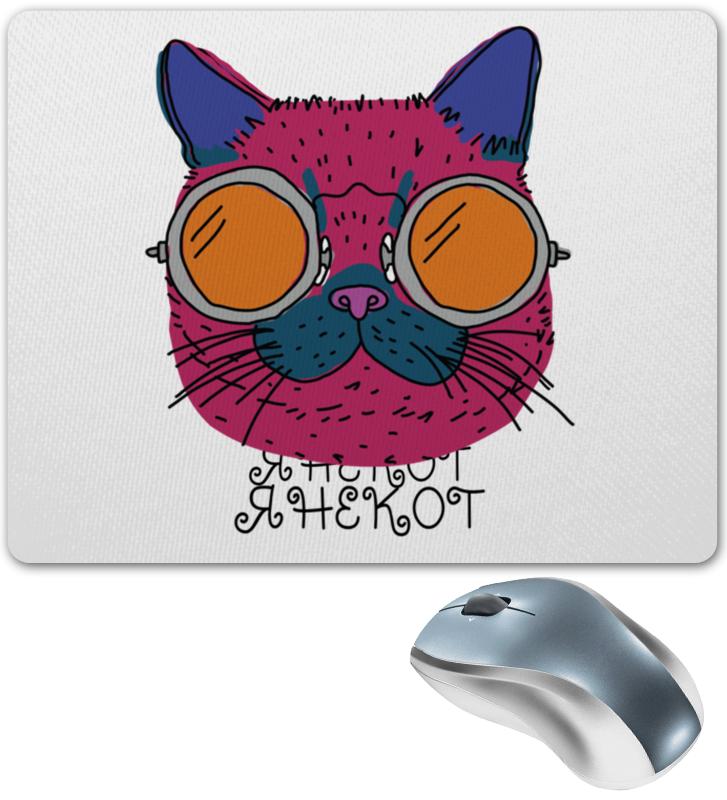 Printio Коврик для мышки Янекот кот который гуляет сам по себе