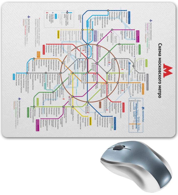 Фото - Printio Коврик для мышки Схема московского метро 2020 printio коврик для мышки схема московского метро 2020