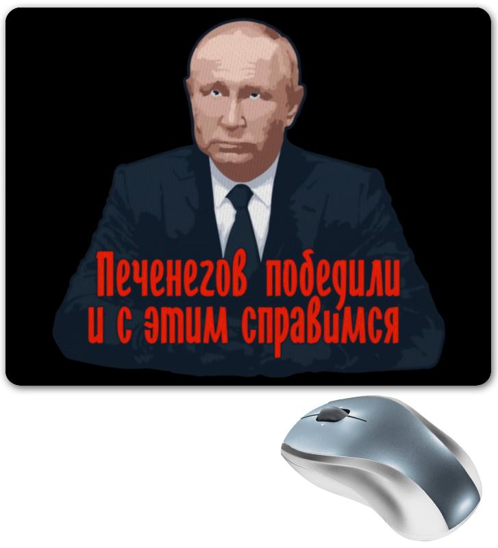 Фото - Printio Коврик для мышки Печенеги printio коврик для мышки схема московского метро 2020