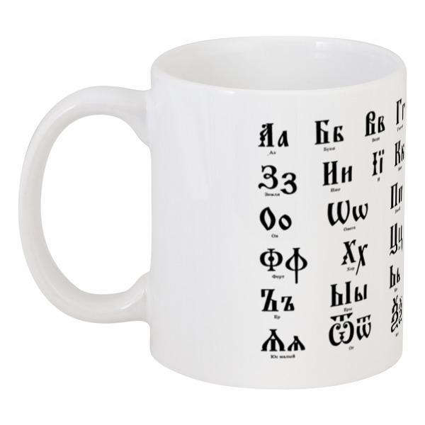 Printio Кружка Славянский алфавит