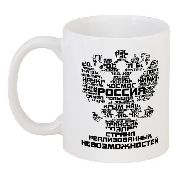 Printio Кружка Россия