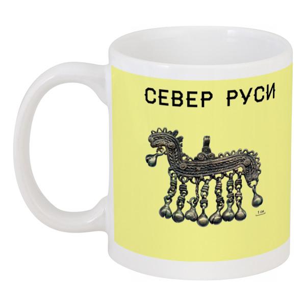 Printio Кружка Север руси 10 век