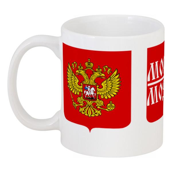 Printio Кружка Москва