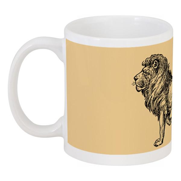 Printio Кружка Рисунок льва на бежевом фоне.