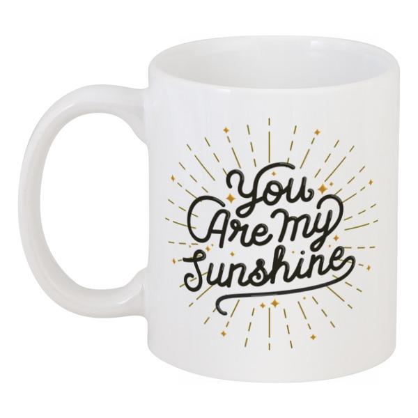 Printio Кружка You are my sunshine!