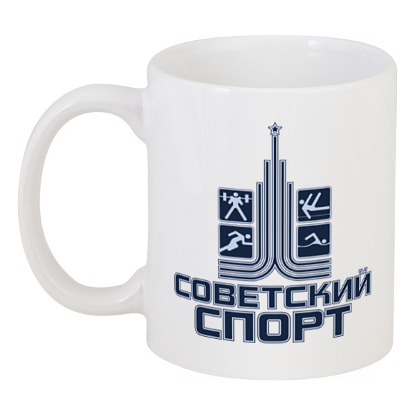 Printio Кружка Советский спорт