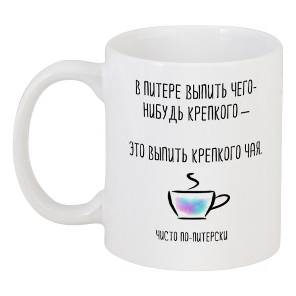 Printio Кружка Выпей чая