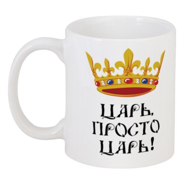 Printio Кружка Царь, просто царь!
