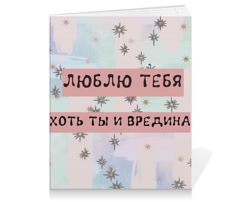 Printio Тетрадь на клею Тетрадь на клею космос