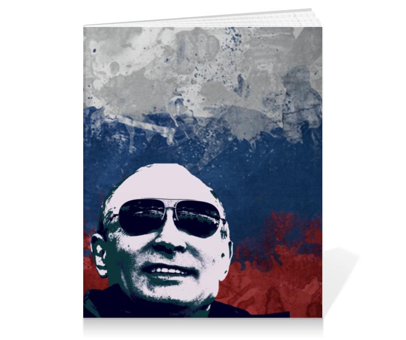 Printio Тетрадь на клею Путин
