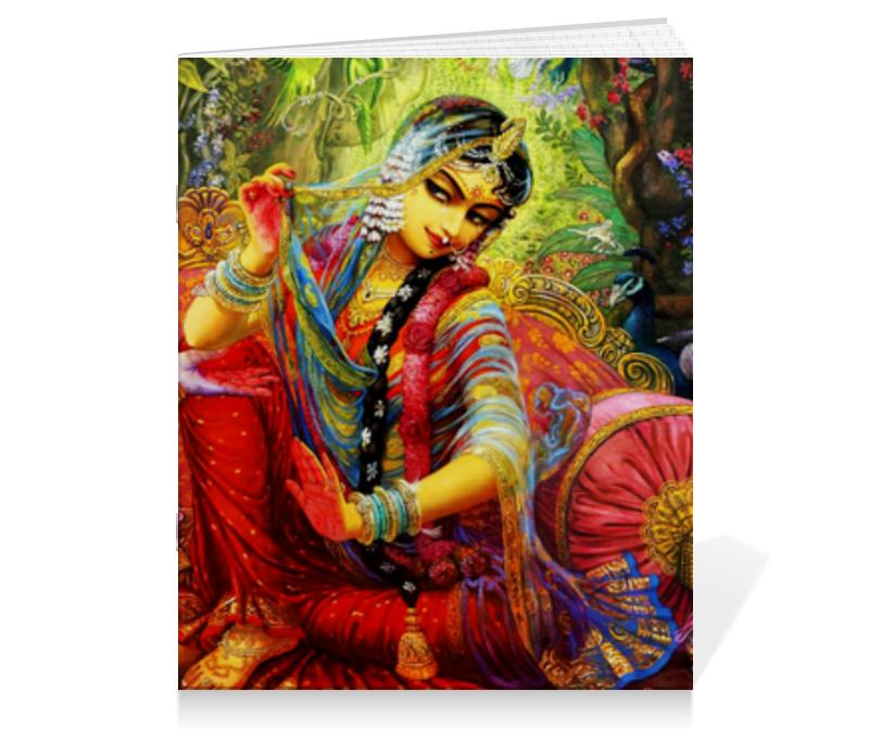 Printio Тетрадь на скрепке Радха и кришна