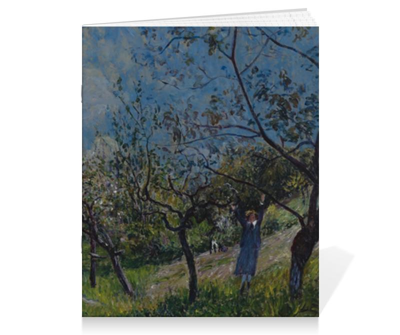 Printio Тетрадь на скрепке Фруктовый сад весной (альфред сислей) printio тетрадь на скрепке фруктовый сад весной альфред сислей